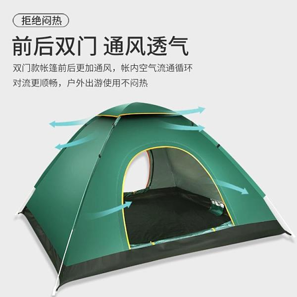 自動速開野餐防雨露營