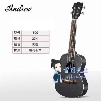 烏克麗麗 23寸尤克里里26寸烏克麗麗ukulele桃花心黑色小吉他男女生【天天特賣工廠店】