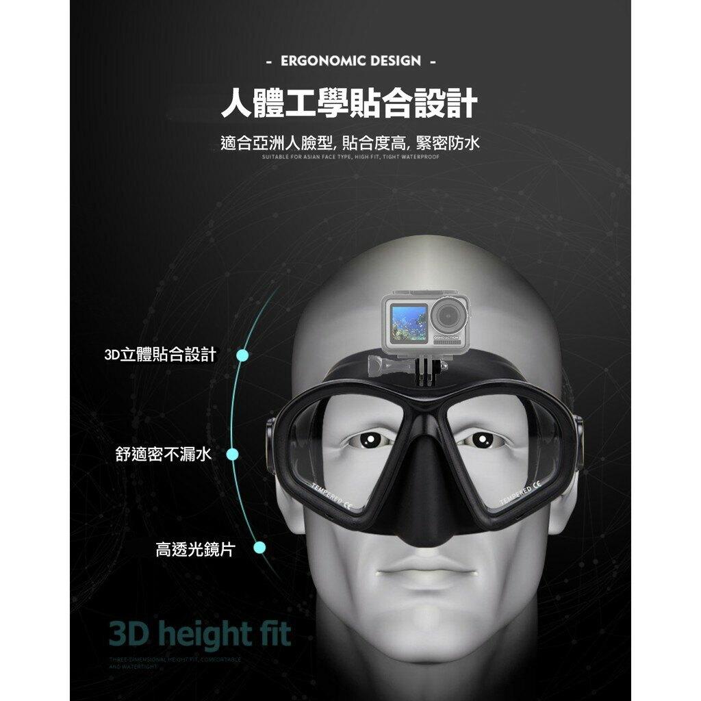 【eYe攝影】現貨 GOPRO 運動攝影機 專用潛水面罩 防水 浮潛 漆彈 自由潛水 HERO 8 7 SJ4000