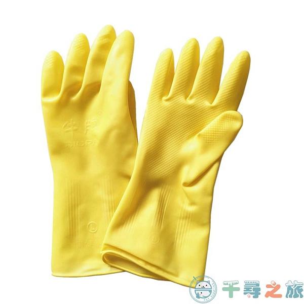 2雙裝乳膠洗衣家務洗碗橡膠皮手套女防水廚房【千尋之旅】