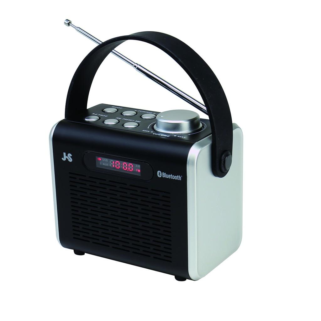 JS 淇譽電子 JR-104 藍牙收音機(免運)【聖家家電舘】