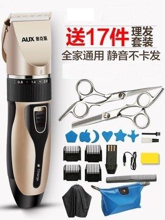 [全館免運]理髮器 推子電推剪頭髮充電式成人兒童剃髮器電動剃頭刀家用