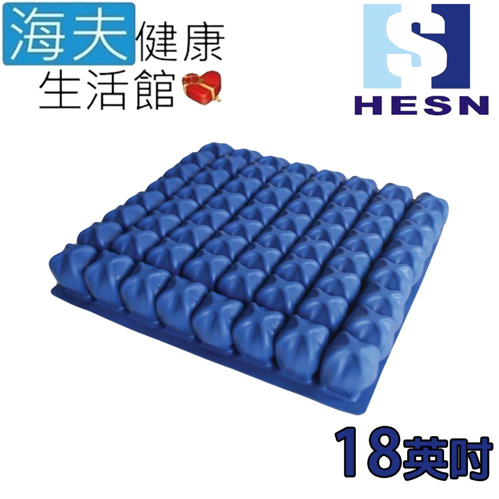 惠生浮動座墊(未滅菌) 海夫健康生活館 HESN 浮動坐墊 氣墊座 輪椅座墊B款 18吋(HS011-18)