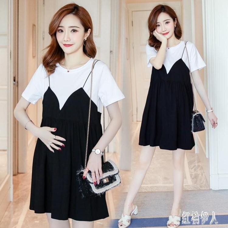 孕婦洋裝 2020夏季新款韓版時尚吊帶連身裙 寬鬆短袖孕婦裝裙子 TR733夏洛特居家名品
