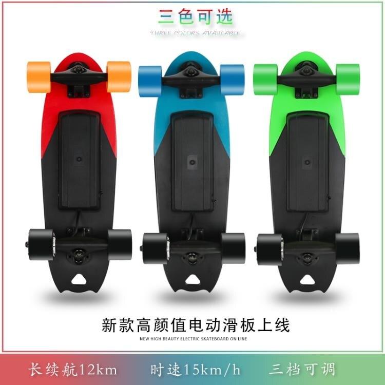 電動滑板車電動滑板車四輪無線遙控成人上班代步神器男女學生單驅越野電動車創時代3C 交換禮物 送禮
