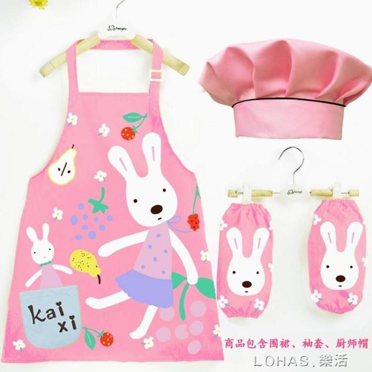 兒童防水圍裙護廚師帽護衣三件套裝繪畫畫衣寶寶幼兒園吃飯衣 交換禮物