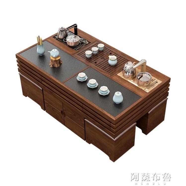 茶几 簡約大理石火燒石功夫茶幾台茶藝桌椅組合自動上水多功能辦公儲物