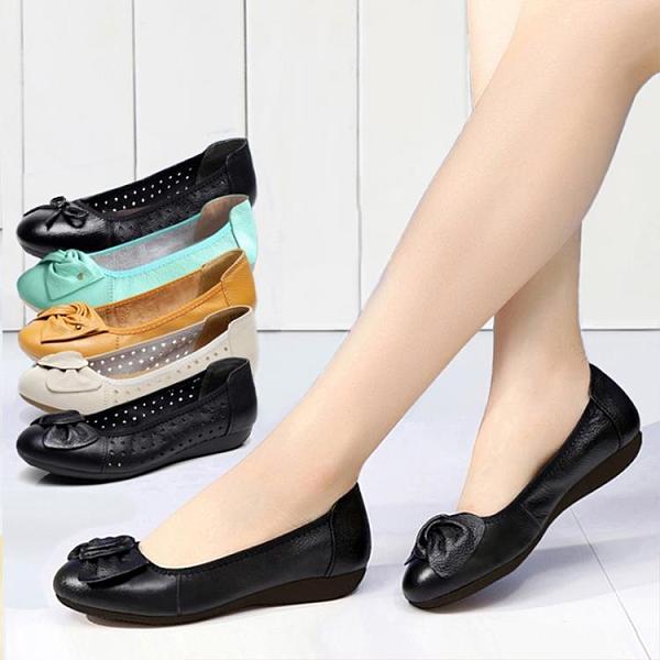 媽媽鞋軟底女春秋皮鞋單鞋舒適百搭平底防滑老人鞋豆豆鞋女鞋『向日葵生活館』