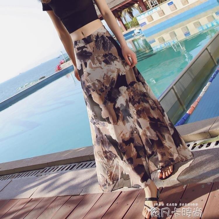 夯貨折扣!秋水仙單邊開叉雪紡抽象印花半身裙夏拉錬高腰顯高顯瘦度假沙灘裙