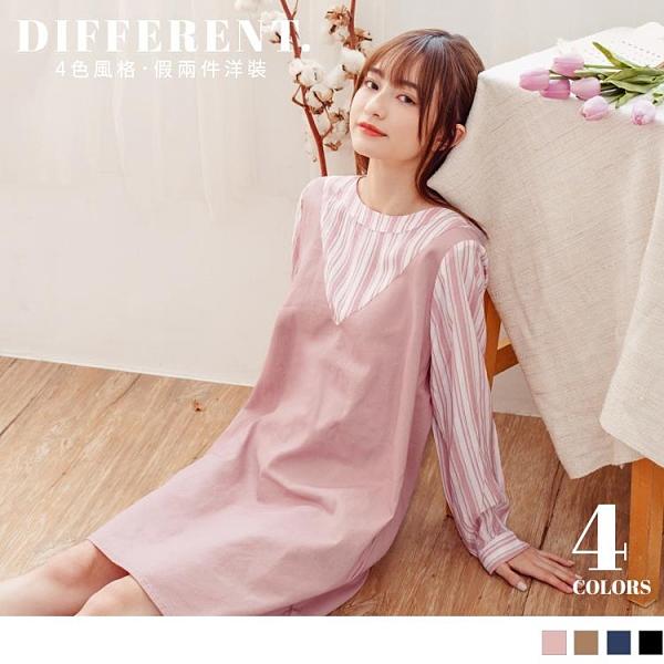 《DA8031-》多色系!假兩件條紋造型拼接棉質洋裝 OB嚴選