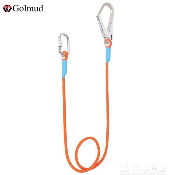 傘繩登山繩安全帶鍊接繩戶外繩救生繩裝備繩子12mm繩索高空安全繩R024 快速出貨