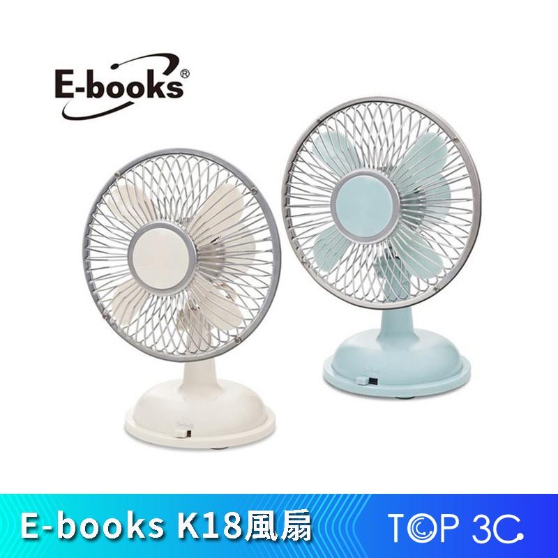 【E-books】K18 復刻版超靜音兩用擺頭風扇【EB00053】