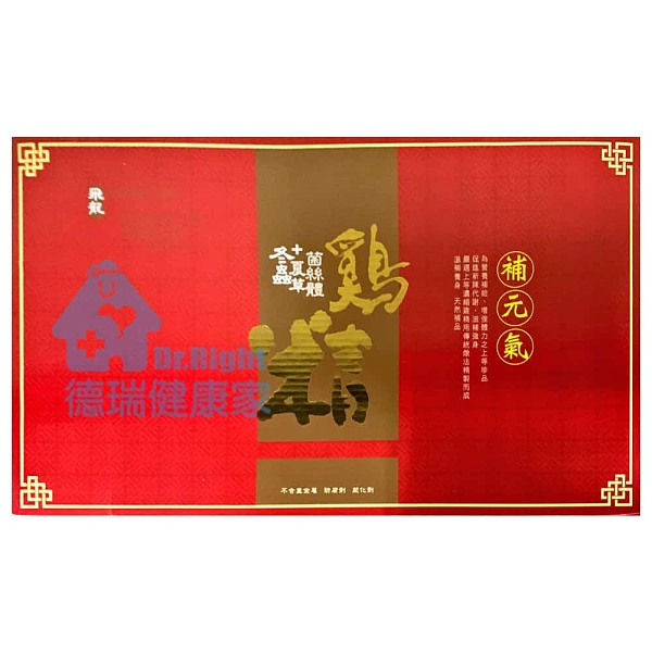 飛龍 冬蟲夏草雞精禮盒 8入/盒◆德瑞健康家◆