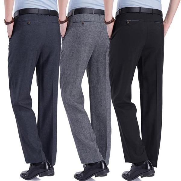 夏季薄款中老年休閑褲中年男士長褲高彈力高腰老人男褲爸爸裝西褲 霓裳細軟