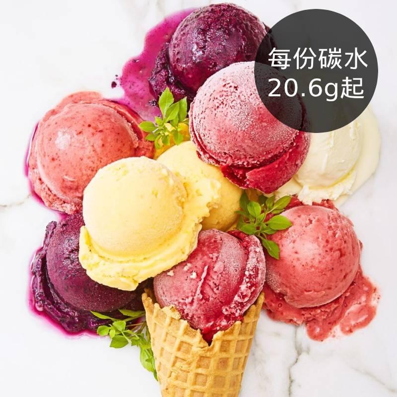 [赤豪] 綜合 義式雪酪冰淇淋 (95g*12) (香草*3+黑巧克力*3+芒果*3+香蕉*3)