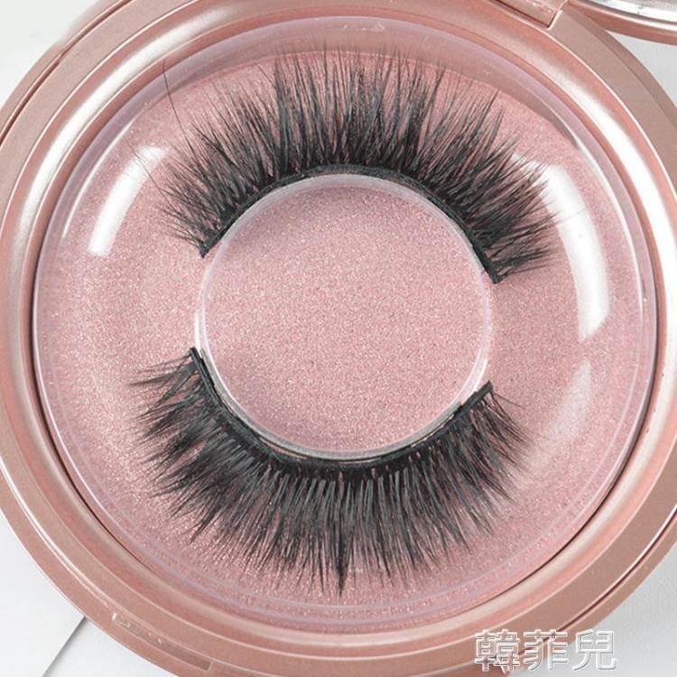 眼睫毛 5D磁性眼線液假睫毛套盒磁鐵石磁吸免膠水磁力防水自然濃密2對裝