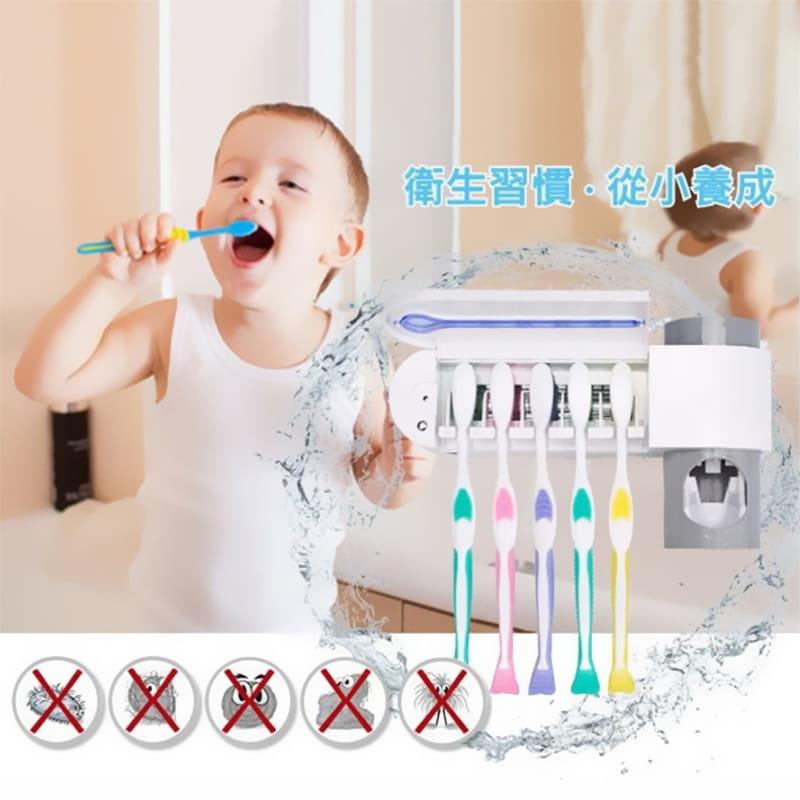 消毒殺菌牙刷架(紫外線殺菌/附擠牙膏器) 殺菌防疫安心生活 |GO CHEAP