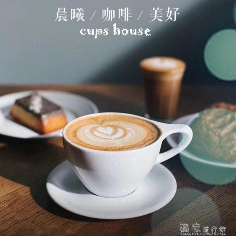 咖啡杯碟上新CUPSHOUSE知識分子貓耳朵杯咖啡店專業比賽拿鐵咖啡拉花杯 交換禮物