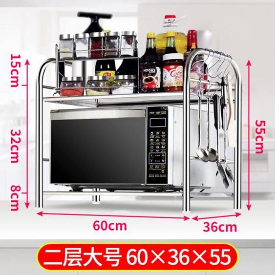 微波爐置物架 不銹鋼廚房置物架落地多層微波爐烤箱收納架儲物用品