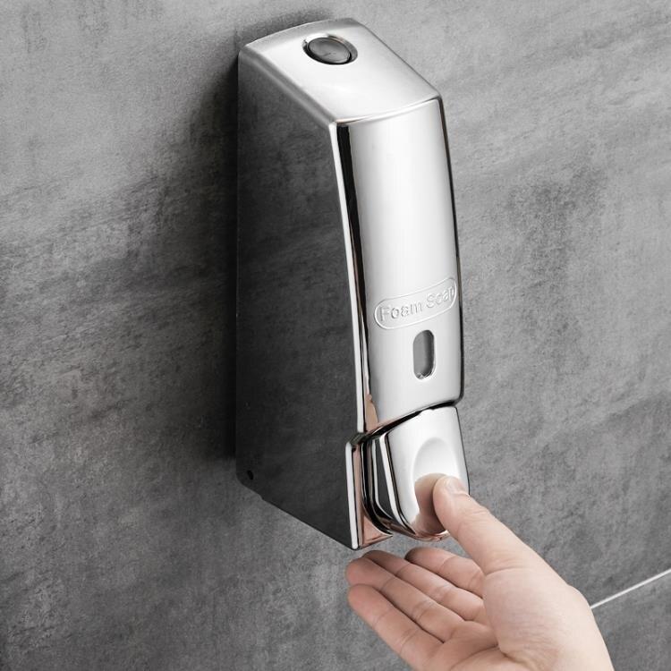 酒店衛生間泡沫洗手液機 按壓式瓶壁掛式沐浴露皂液器塑料給液器