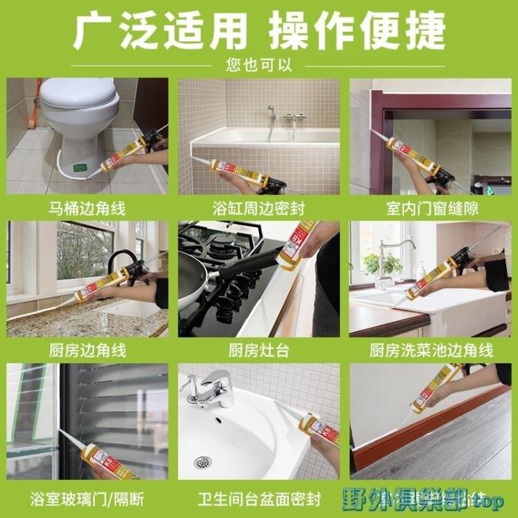 德國瓦克KB廚衛專用玻璃膠防水防霉中性硅膠粘馬桶密封膠透明白色 快速出貨 清涼一夏钜惠