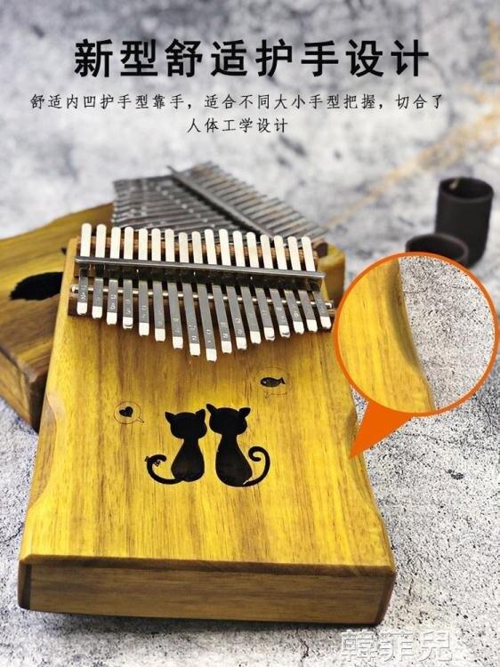拇指琴 拇指琴卡林巴琴17音初學者手指鋼琴kalimba手指琴卡靈巴琴樂器  凱斯頓 聖誕節交換禮物
