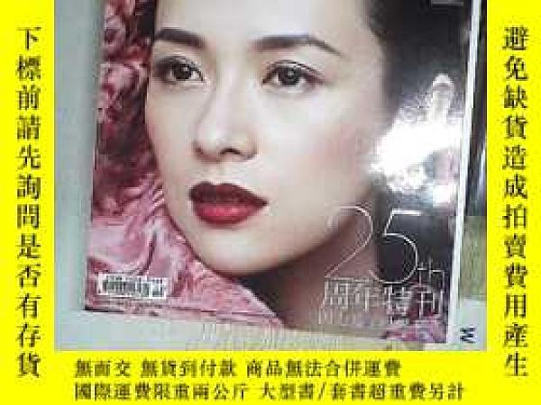 二手書博民逛書店ELLE世界時裝之苑25週年特刊罕見2013.10月上Y2030