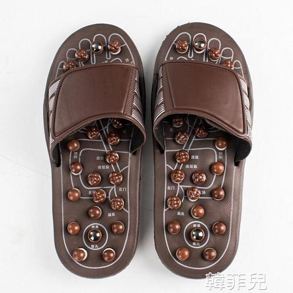 按摩鞋 按摩拖鞋玉石穴位足底足療鞋室內家用防滑涼拖鞋男女按摩鞋 韓菲兒