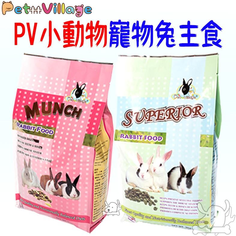 【PetVillage 魔法村】寵物兔主食 兔飼料 3kg 寵物兔 主食 小動物飼料-寵物CEO