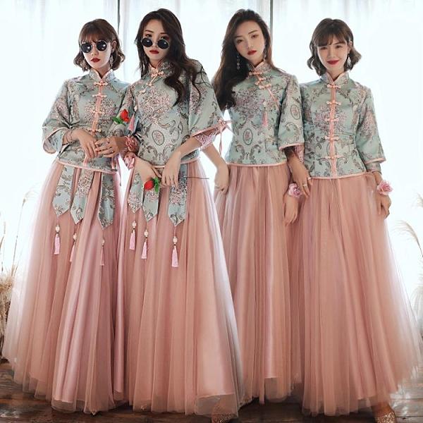 伴娘服中式新娘伴娘團結婚姐妹裙中國風長款秀禾顯瘦禮服-Milano米蘭