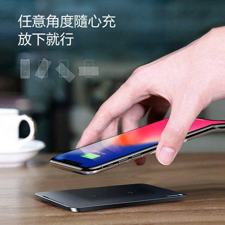 倍思 無線充電器 橫豎雙線圈 無線快充 充電器 充電盤 充電板 摺疊收納 iPhone 三星 快充板