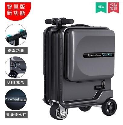 愛爾威智能騎行電動行李箱折疊代步車男女兒童老人拉桿登機旅行箱