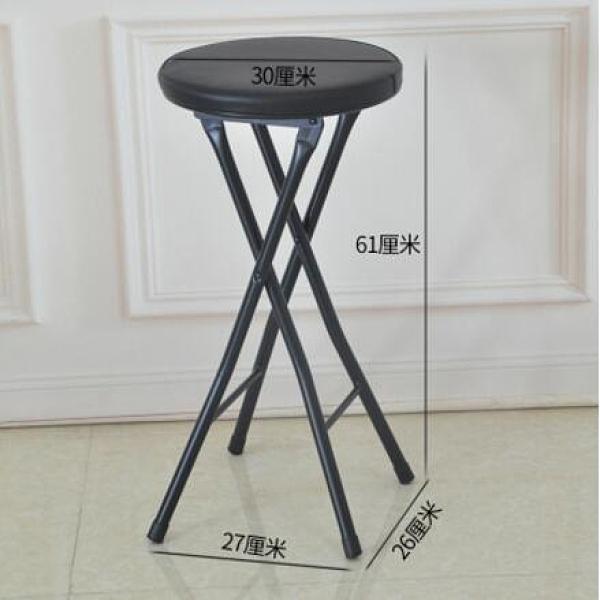 摺疊凳子家用辦公簡約現代戶外便攜椅子高腳凳小圓凳餐桌椅吧台凳ATF 美好生活