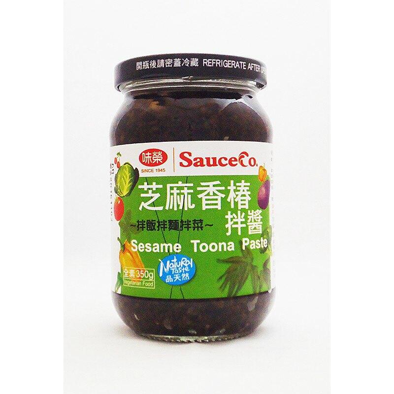 味榮-芝麻香椿拌醬350g