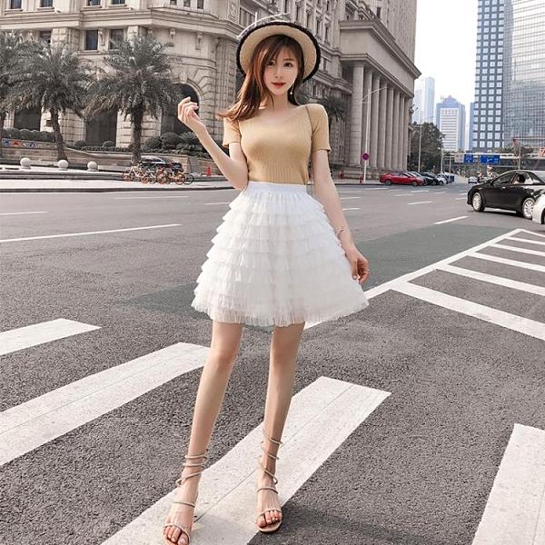 網紗裙黑色蛋糕裙百褶高腰半身裙短裙a字白色仙女裙子秋冬中長款 【ifashion·全店免運】