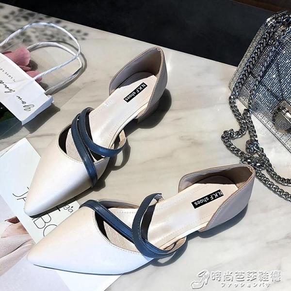 包頭涼鞋女粗跟2020新款百搭氣質晚晚鞋中跟尖頭復古法式學生鞋潮 時尚芭莎鞋櫃