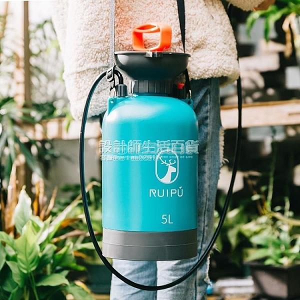 農藥噴壺家用氣壓式噴藥神器噴灑器農用噴霧器高壓藥壺小型打藥機 設計師生活百貨