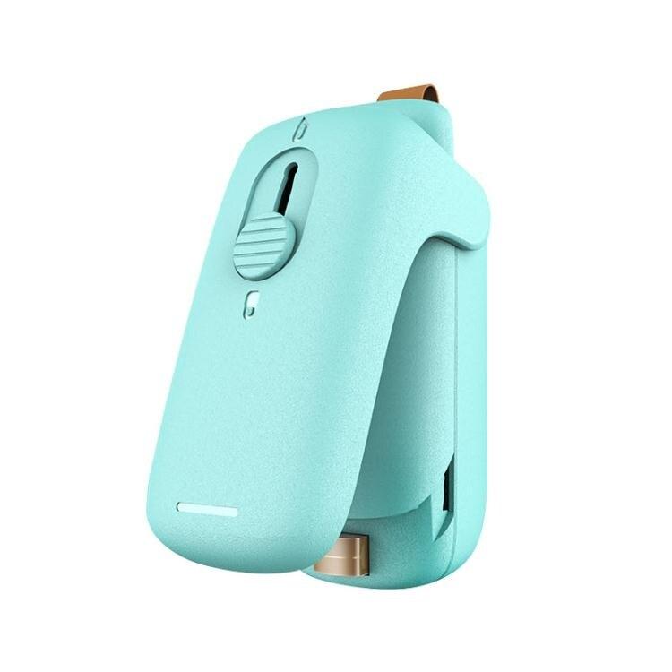 便攜式家用速封封口機小型快遞食品包裝袋迷你手壓滑蓋封口器