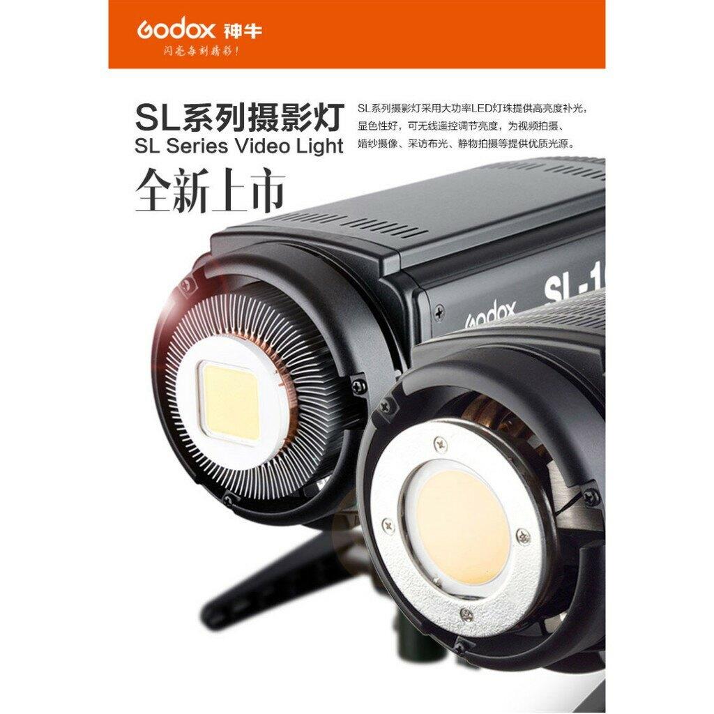 【eYe攝影】GODOX 神牛 SL-200W LED攝影燈 白光版 無線控制 太陽燈 補光燈 持續燈 外拍燈 色溫燈