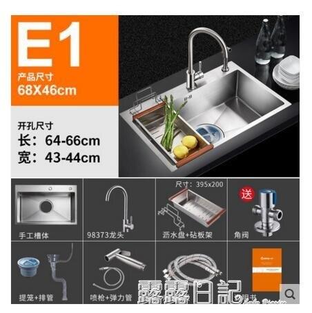手工水槽304不銹鋼手工盆加厚洗碗池廚房水池淘菜洗菜盆單槽