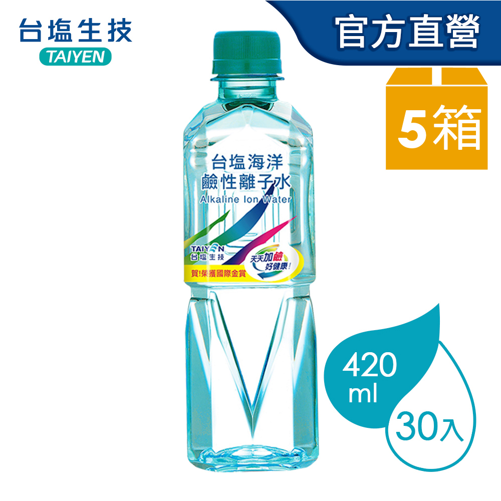 5箱︱台塩海洋鹼性離子水420mlx30瓶/箱