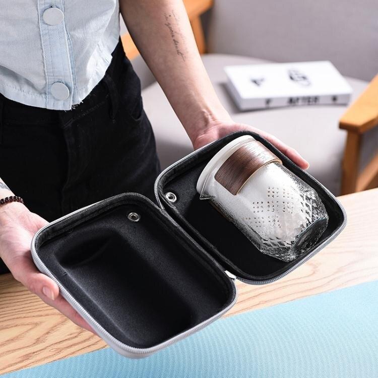 旅行小套裝防燙一壺三杯便攜式功夫玻璃快客杯隨身外帶茶具套裝