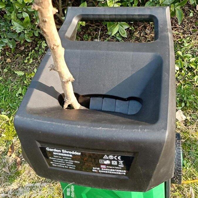 碎枝機 電動碎枝機 園林機 木材枝條 樹枝樹葉粉碎機 新品電動碎木機