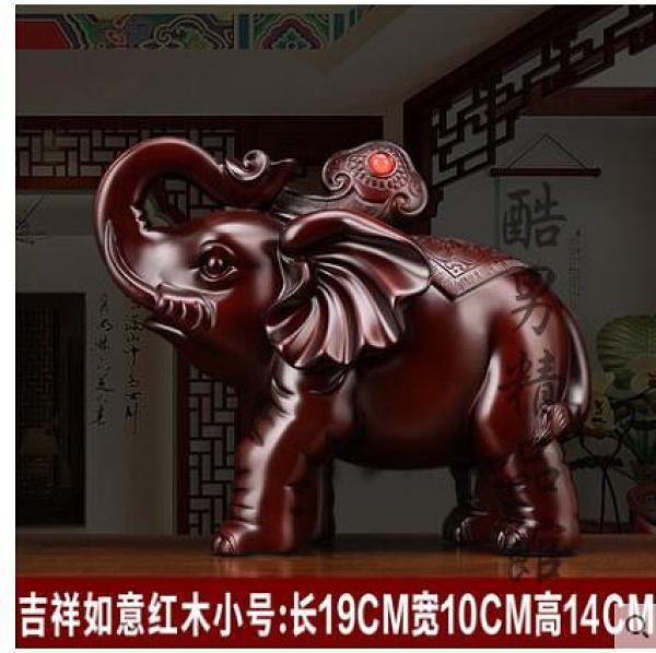 大象擺件一對招財風水象鎮宅電視酒柜創意客廳玄關工藝品家居裝飾 酷男精品館