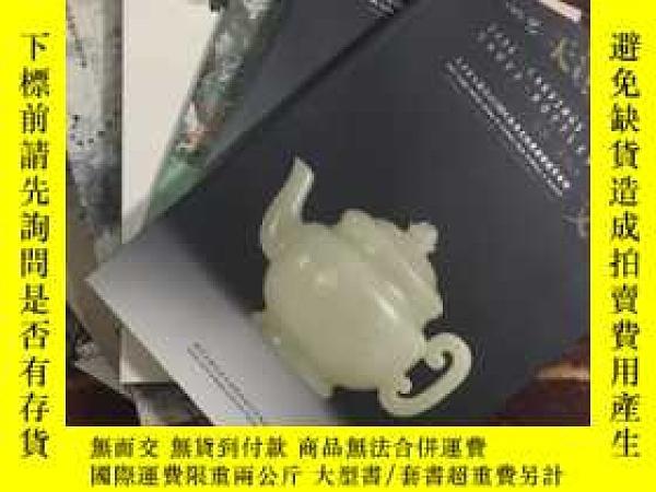 二手書博民逛書店罕見天津市文物公司2004秋季文物展銷會競買品目錄大全套Y381