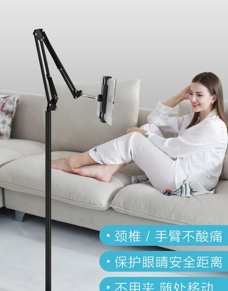 ipad支架落地air床頭懶人多功能平板電腦手機架通用pad直播架子萬能床用摺疊神器