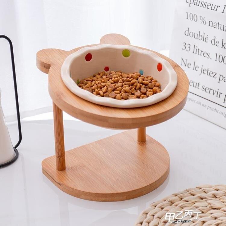 [限時搶購]寵物碗架 寵物波點陶瓷碗貓碗狗碗架子碗可愛護脊椎喝水吃飯碗防滑餐桌套裝