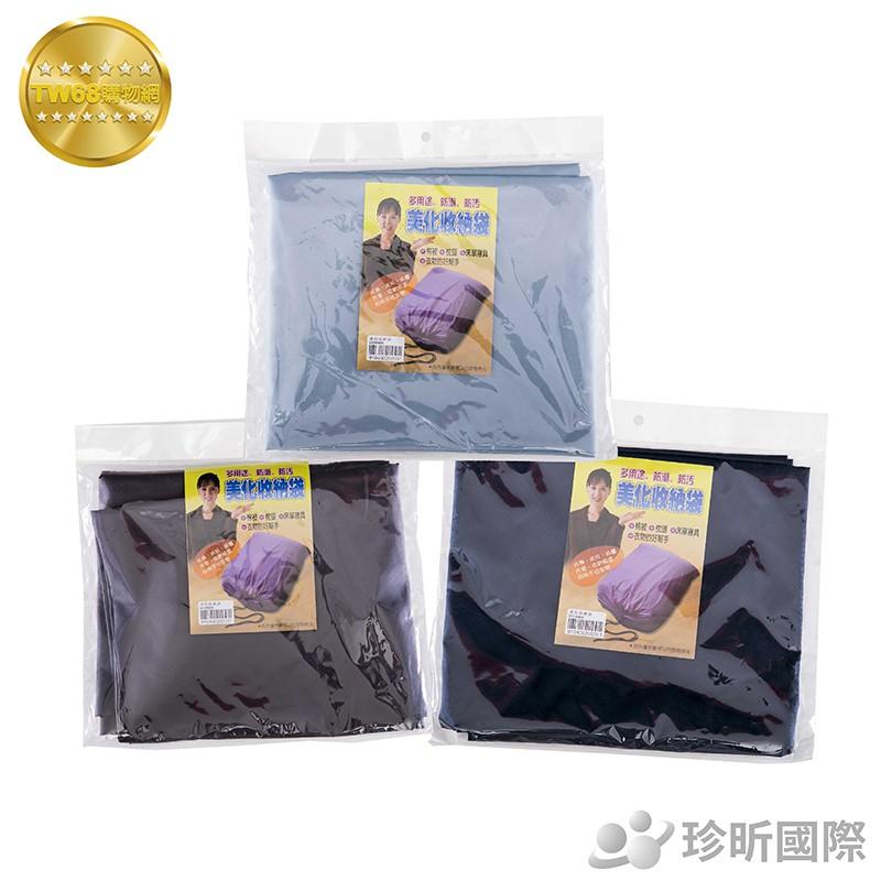 美化收納袋|顏色隨機出貨|展開長約100cmx寬約75cm|收納袋|束繩帶|棉被袋|袋子【TW68】
