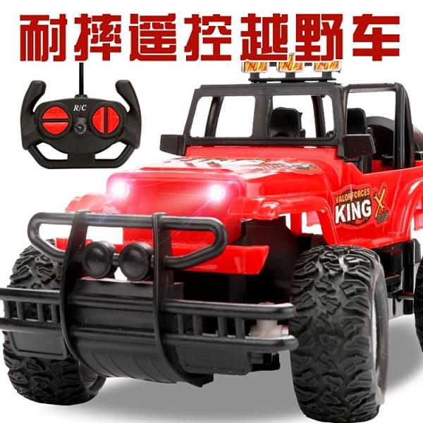 遙控汽車越野車充電無線高速遙控車賽車漂移電動兒童玩具車模男孩ATF 美好生活