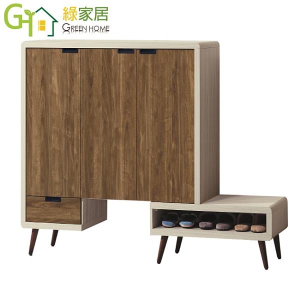 【綠家居】凱琳 現代4尺伸縮三門單抽鞋櫃/玄關櫃組合(鞋櫃+穿鞋椅組合)